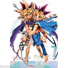 Yu-Gi-Oh! yaoi doujinshi Yami Yugi X Yugi (B5 76pages) SHOW hari PLAY AT #7 Sayo