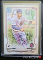 Nico Hoerner Rookie Card 2020 Topps Gypsy Queen SP Missing Nameplate RC#201 Cubs