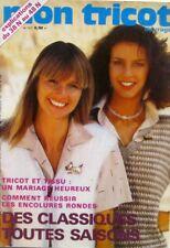 Revue de mode Catalogue de tricot - Mon Tricot n°151 - Année 80 -