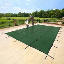 Yard Guard Deck Lock Rectangle Mesh 16'x32' Swimming Pool Safety Cover (Used)