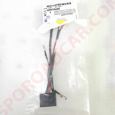 cruise control wiring harness for gm chevrolet trax 2013-2015 oem parts