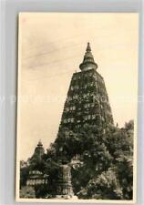 42723812 Bodh Gaya Mahabodhi Tempel Bodh Gaya