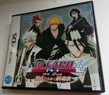 Bleach 2nd Kokui Hirameku Chinkon Uta - Nintendo DS Japan Import