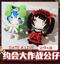 DATE A LIVE Nightmare Hermit Pendant Stuffed Plush Toy Dolls Cosplay gift