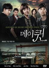 May Queen Korean Drama - English Subtitles