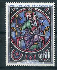 FRANCE - 1964, timbre 1419, TABLEAU VITRAIL ROSE OUEST CATHEDRALE, MNH STAMP