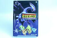 NINTENDO Pokémon XD: Gale of Darkness Strategy Guide Book  Game Cube JAPAN
