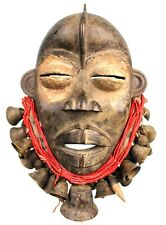 Art Africain Arts Premiers - Masque de Chanteur Dan Yacouba - 32,5 Cms +++++++++