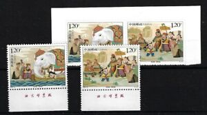 CHINA SG5276/9, 2008 CAO CHONG & SELF ADHESIVE, MNH