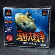 Kaitei Daisensou In The Hunt Japan Xing PS1 Action Sub Shooting Game Complete