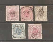 TIMBRE LUXEMBOURG 1865 N°17/21 OBLITERE USED