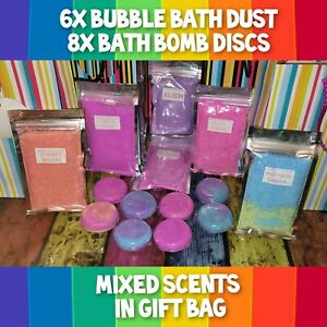 GIFT SET - 6x Bubble Bath Dust and 8x Bath Bomb Discs - Mixed Scents in Gift Bag