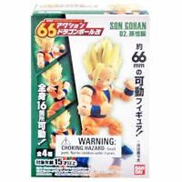 Dragon Ball Z 66 Kai Son Gohan Action Figure NEW Import Toys Collectible DBZ