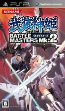 Game: PSP Busou Shinki Battle Masters Mk. 2 [Jap From japan