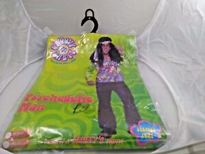 Fancy dress outfit 1970s hippy- psychedelic man used once by Smiffys FREE P&P