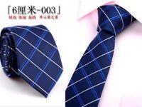 Fashion Classic Mens JACQUARD WOVEN Silk Tie Necktie Wedding Party best man gift