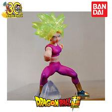 Gashapon  Dragon Ball Super HIGH GRADE HG VOL. 6 KEFLA BANDAI JAPAN ORIGINAL