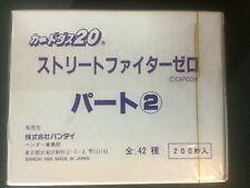 Street Fighter zero Carddass Part2 white box