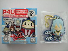 Shadow Labrys Gold Eyes D4 Rubber Strap Key Chain Persona 4 Arena P4 in Mayonaka