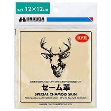 New Hakuba Special Chamois Skin 12cm Lens Cleaning Filter Eye Glasses Japan