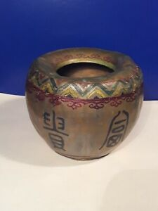 Early Antique Chinese Metal Pot Vessel with Archaic Bronze Script SIGNED