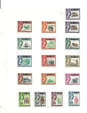 SABAH  (H19) 1964 SG408-423  PICTORIAL FULL SET OF 17 2 X 5c  TO $10.00  MM / MH