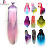 UK Stock Salon Hairdressing Training Head 100%Colorful Hair Mannequin Doll Clamp