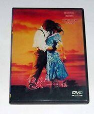 """Renee Zellweger  """"The Whole Wide World"""" 1996 Drama R-0 DVD"""