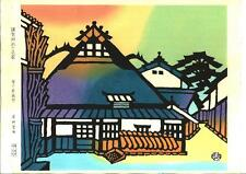 Minagawa Taizo - Shiga Kohoku No Minka - Japanese Woodblock Print