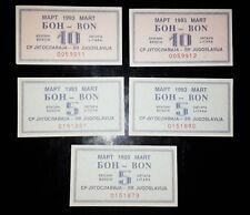 Yugoslavia 5 petrol fuel bons/coupons/vouchers UNC 1993 petrol/gas crisis