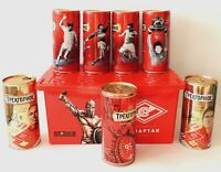 Trehgornoe beer cans Spartak footballs team full set 7 pcs v.1000 ml & Gift box