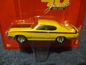 JOHNNY LIGHTNING 2009 CELEBRATING FORTY YEARS, #3, 1971 BUICK GSX.