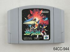 Starfox 64 Nintendo 64 Japan Import N64 Star Fox Japanese JP US Seller C/Fair