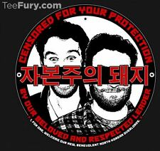 Censored by Our Beloved Leader - The Interview Korea TeeFury - MM Mens Medium