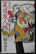 Natsume's Book of Friends yujin-cho Official Fan Book