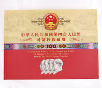 Collection Album The fourth set of RMB China Paper Money Banknotes Whole Set