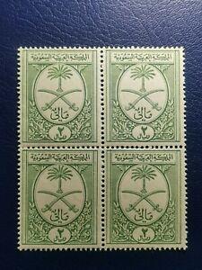 SAUDI ARABIA , BLOCK OF 4 STAMPS , FISCAL  ( 2 RIYAL) , MNH , RARE
