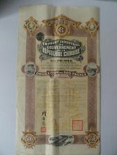 Emprunt Industriel du Gouvernement de la Republique Chinoise-Obligation-1914