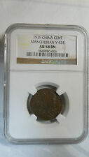 China Manchuria Three Eastern Provinces 1 Fen Cent, 1929, Y-434, NGC AU 58BN