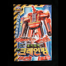 Bandai Power Ranger ToQger Ressha Gattai DX Build Dai Oh Dai-O DaiOh Crane King