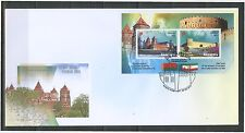 2011. Belarus. Joint issue. Fortresses. FDC