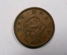 Japan Meiji Bronze 1/2 Sen (year 16) 1883 Neat Dragon NICE Condition Even Toned