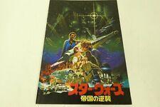 STAR WARS THE EMPIRE STRIKES Japan movie program  booklet 43