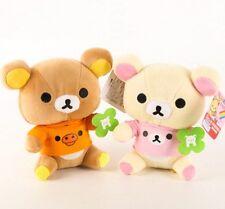 Clover Rilakkuma San-X Relax Bear Home Car Soft Dolls Toys 1 Pair 2PCs