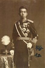 HIROHITO & EMPRESS TEIMEI Signed Photographs - Japan Leader WW2 Emperor preprint