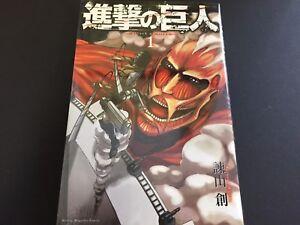 Shingeki no Kyojin Attack on Titan Volume 1 Vol.1 Manga Magazine Comics JAPAN