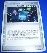 Pokemon Championship Arena Japan Mew Celebi