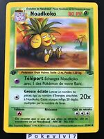 Carte Pokemon NOADKOKO 35/64 Unco Jungle Wizard EDITION 1 FR NEUF