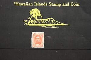 95 HAWAII #31 UNUSED ISSUED 1864 KING KAMEHAMEH IV