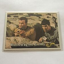 1976 TOPPS SCANLENS STAR TREK CAPTAINS LOG CARD MINT Blasted By The Enemy #61